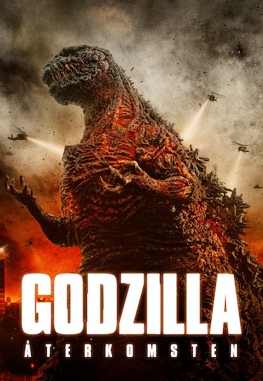 Godzilla Returns: The king of Monsters is back